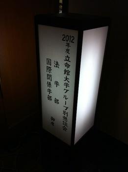 fubokyo_hyogo.jpg